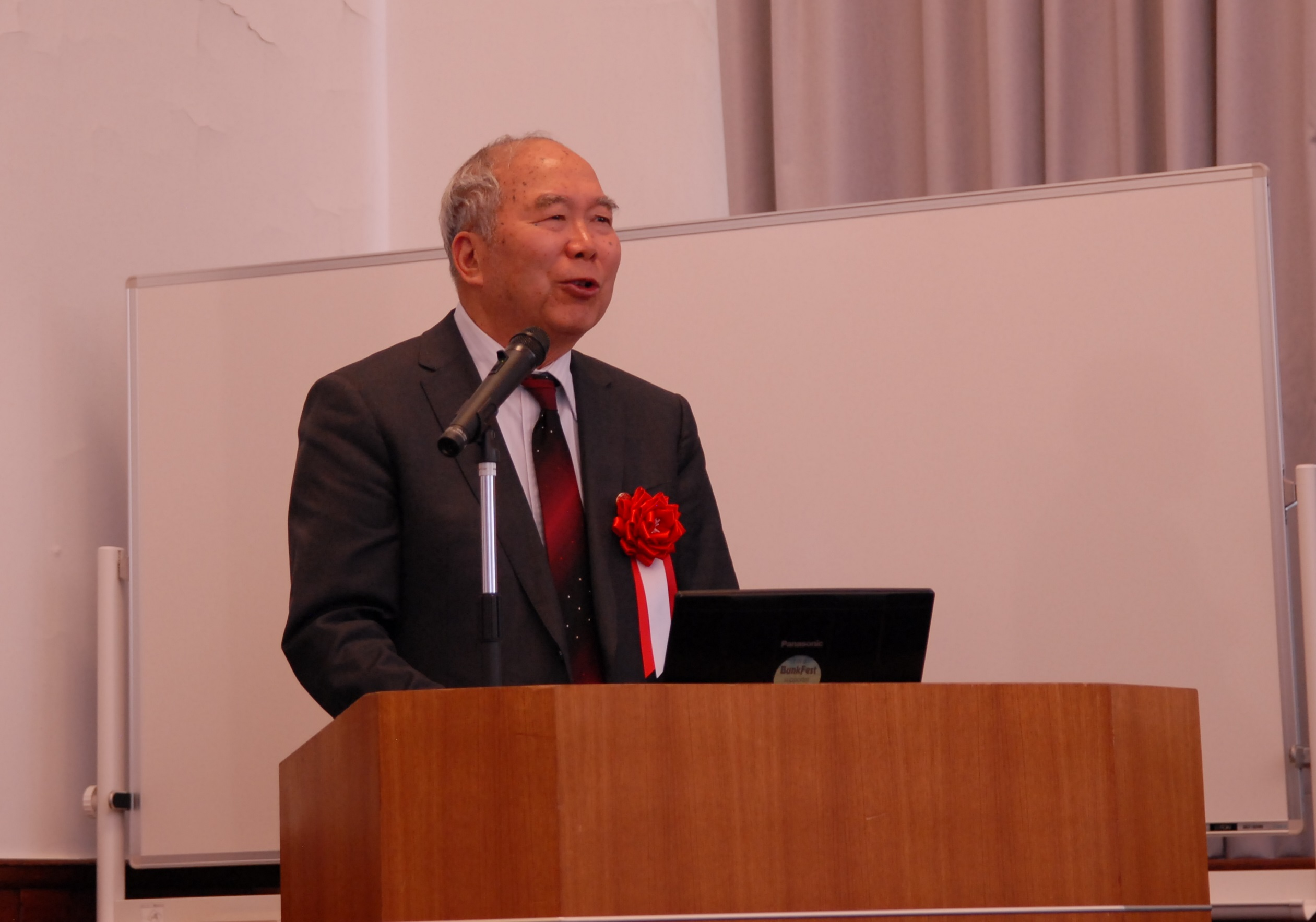 Professor and Member of Chinese Academy of Engineering, Hao Jiming