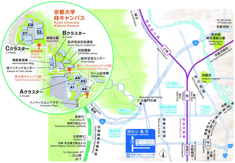 (2020)桂キャンパスマップ2.png