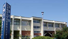 附属流域圏総合環境質研究センター