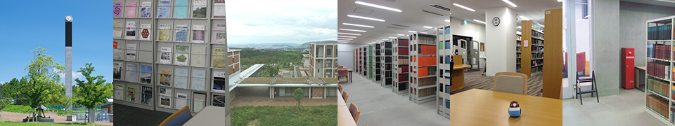 Libraries in Katsura Campus
